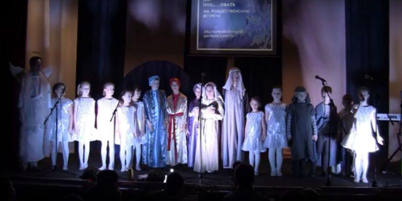 Рождество для детей: сценка по библейской истории